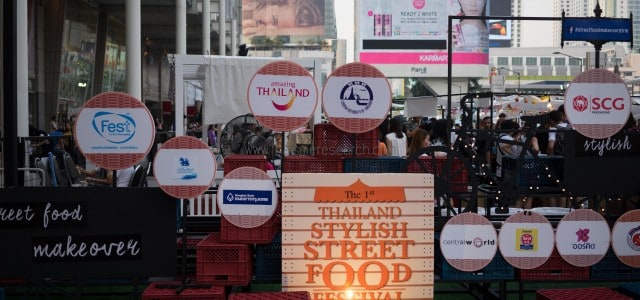 รีวิว งาน Thailand Stylish Street Food Makeover Festival 2016