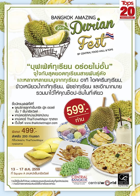 SME Research - Durian Fest