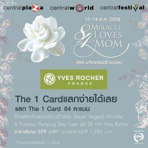 the1 card mom-01