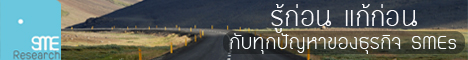 Banner 468x60 - Road to success
