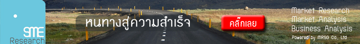 Top Banner 4 - Road to Success